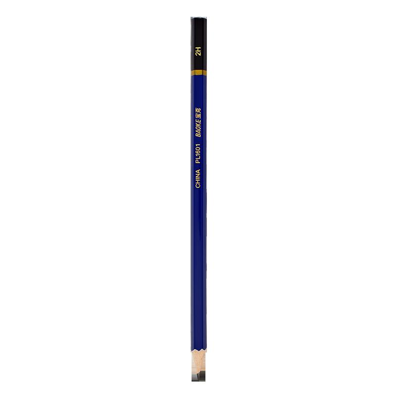 12 Boxes of Baoke PL1601 Pencils Pure Wood Hexagonal Pencils Pupils Children's Pencils 2H Black Senior Pencils