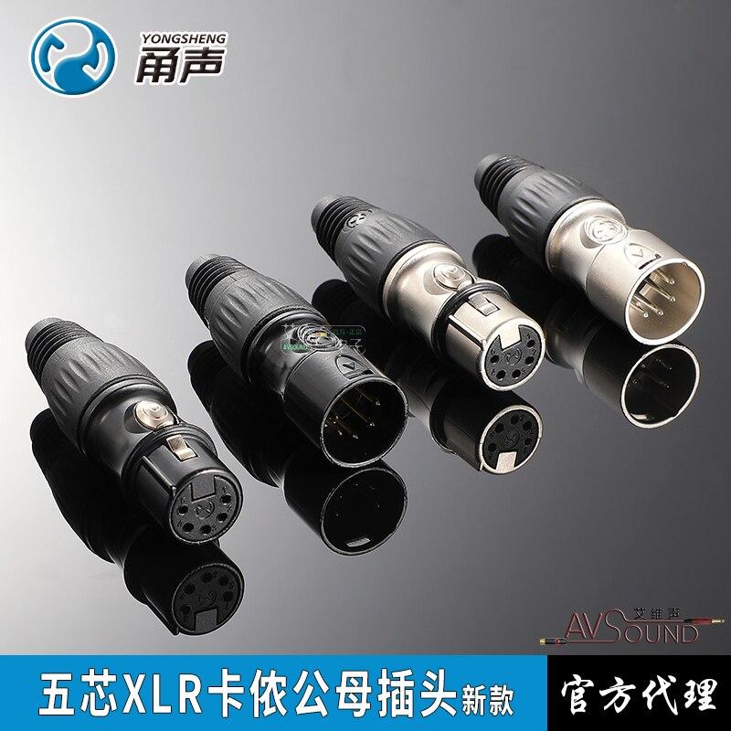 YONGSHENG NEUTRIK Cannon 1 Uds., conector macho/hembra, balance de audio, 5 núcleos, 5 pines, XLR-5, YS1775, YS1775-BG, YS1765, YS1765-BG
