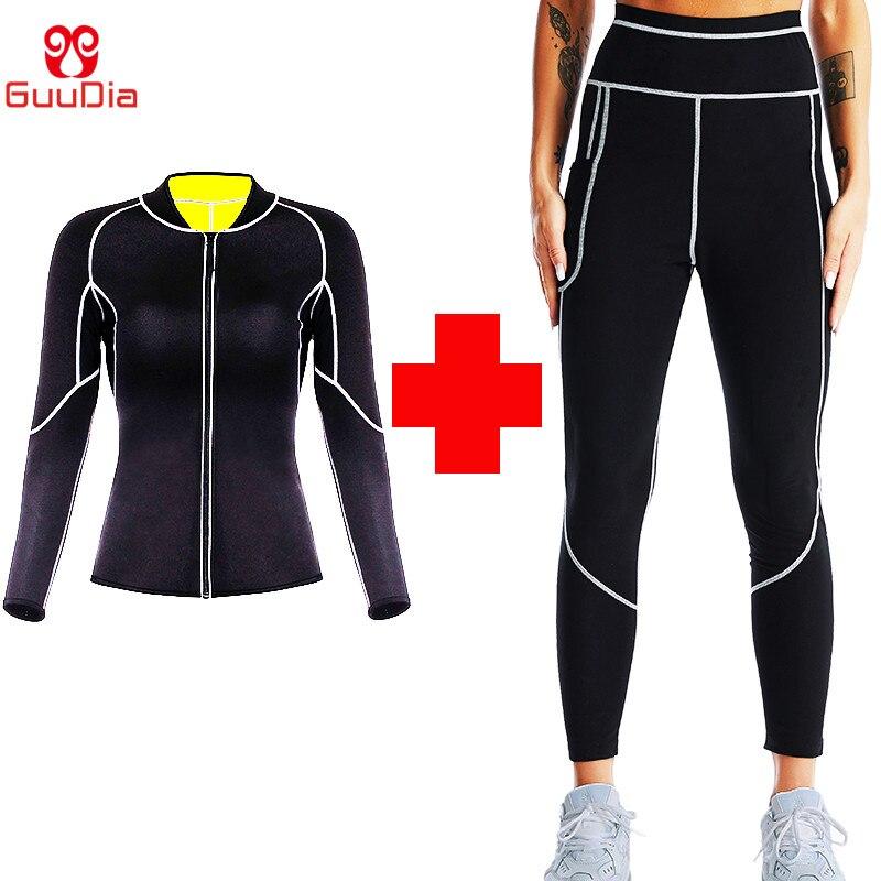 GUUDIA Hot Sauna Suit Sauna Sweat Pants Neoprene Suit Sweating Shapers Women Weight Loss Fat Burn Co