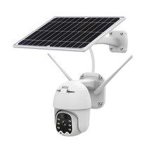 Gadinan IP Camera 1080P 4G Sim Card /WiFi Solar PTZ Speed Dome Camera Security Low Power Consumption