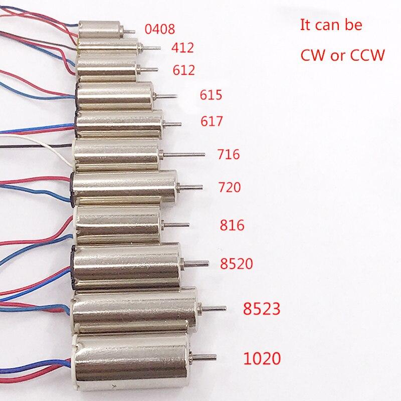 DC3V 3.7V 0408,412,612,615,617.716,720,816,8520,1020,8523 Ultrahigh Speed Coreless Motor RC Drone Ta
