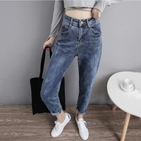 high waist jeans womens spring summer harlan straight thickened 2021 ladies loose stretch nine point pants cotton cowgirl pant