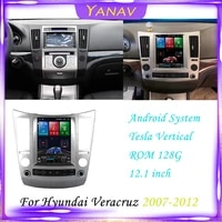 car radio android 2din gps navigation stereo receiver for hyundai veracruz 2007 2012 video multimedia mp3 player vertical screen