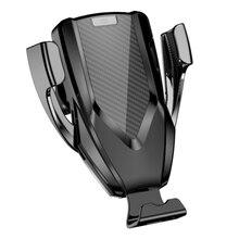 Support pour téléphone intelligent de voiture de capteur de lumière, agrafe magique m8 téléphone de voiture de sortie de charge sans fil