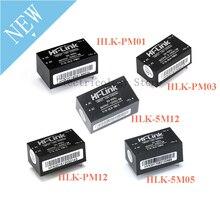 HLK-PM01 HLK-PM03 HLK-PM12 HLK-5M05 HLK-5M12 AC-DC 220V 5V 3.3V 12V 5V700mA güç kaynağı modülü AC DC adım aşağı Buck modülü