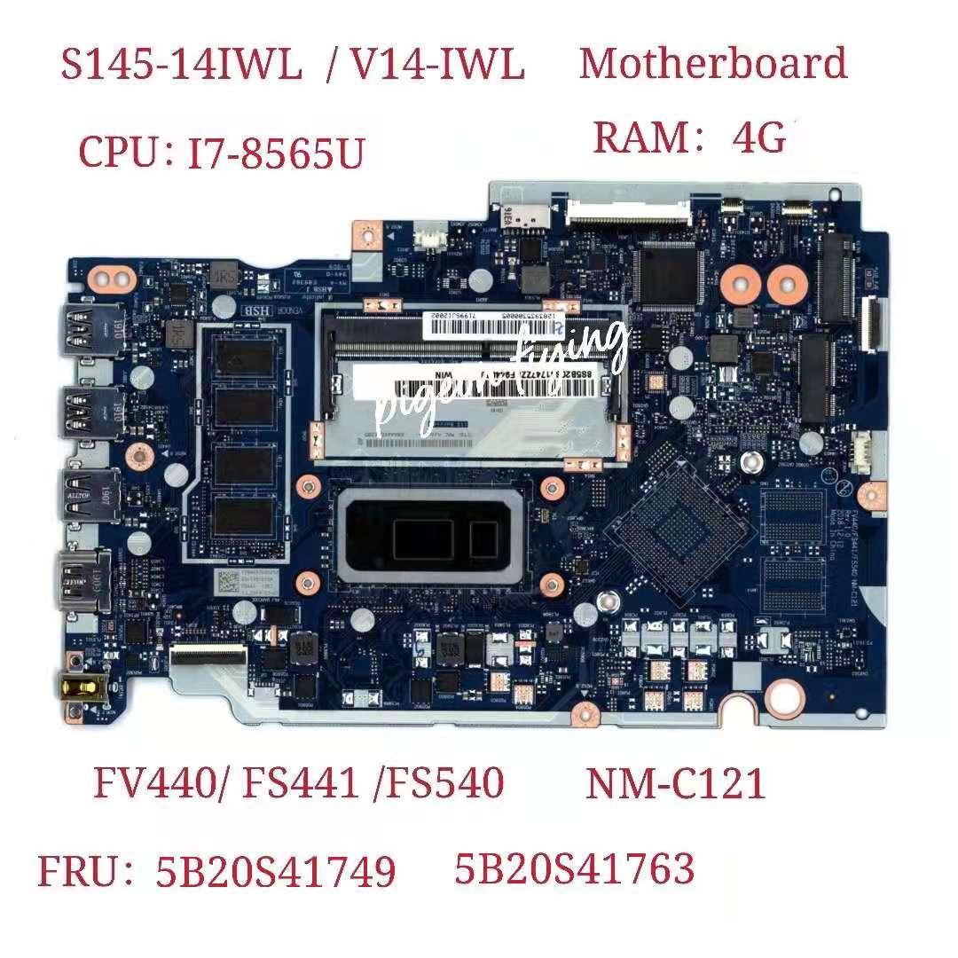 NM-C121 لينوفو Ideapad S145-14IWL / V14-IWL اللوحة المحمول 81MU وحدة المعالجة المركزية: I7-8565U ذاكرة الوصول العشوائي: 4G FRU:5B20S41763 5B20S41749 اختبار Ok