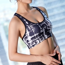 [Clearance] Sports Underwear Women's Shockproof Running Push up High Strength Workout Beauty Back Br