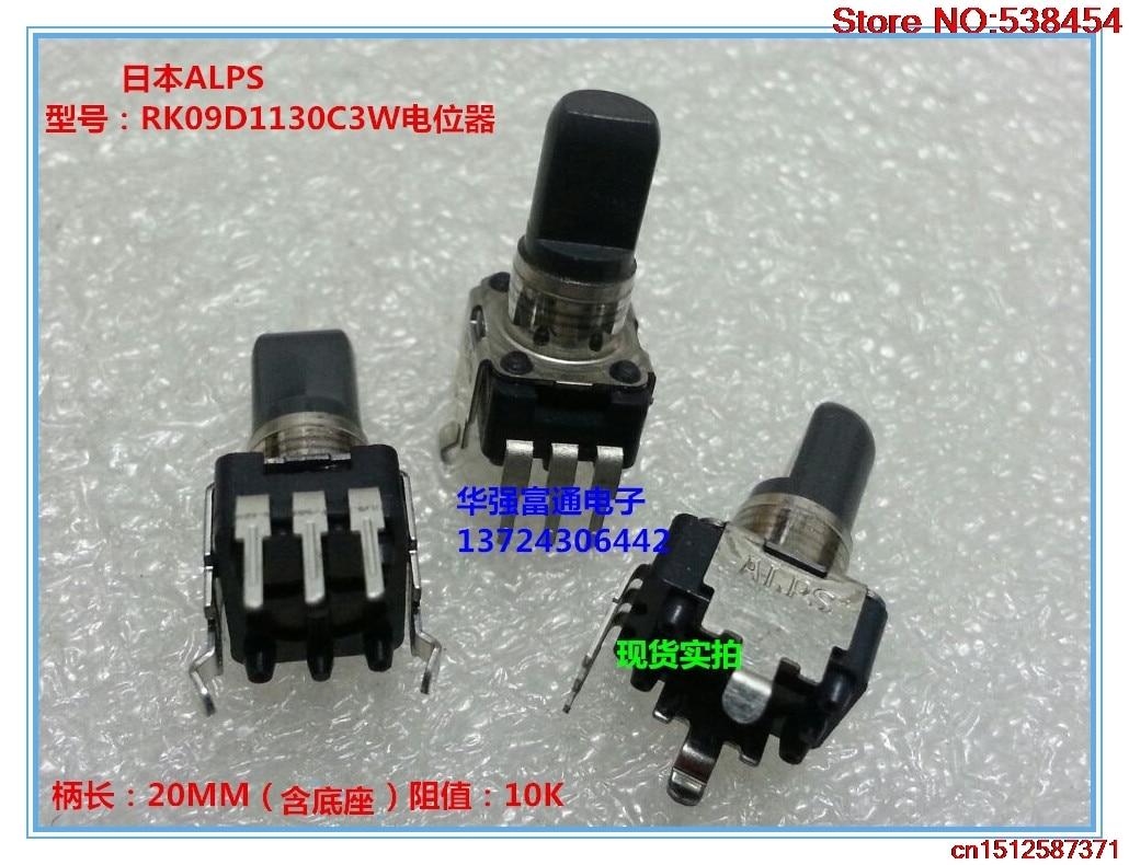Potenciômetro giratório b10k do volume rk09 de 5 pces com comprimento médio do punho 20mm meia linha central