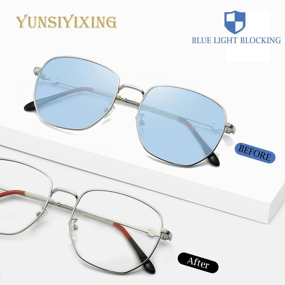 Ysyx photochromic masculino óculos de sol quadrado vintage marca óculos de sol ao ar livre acessórios de pesca gafas de sol 288