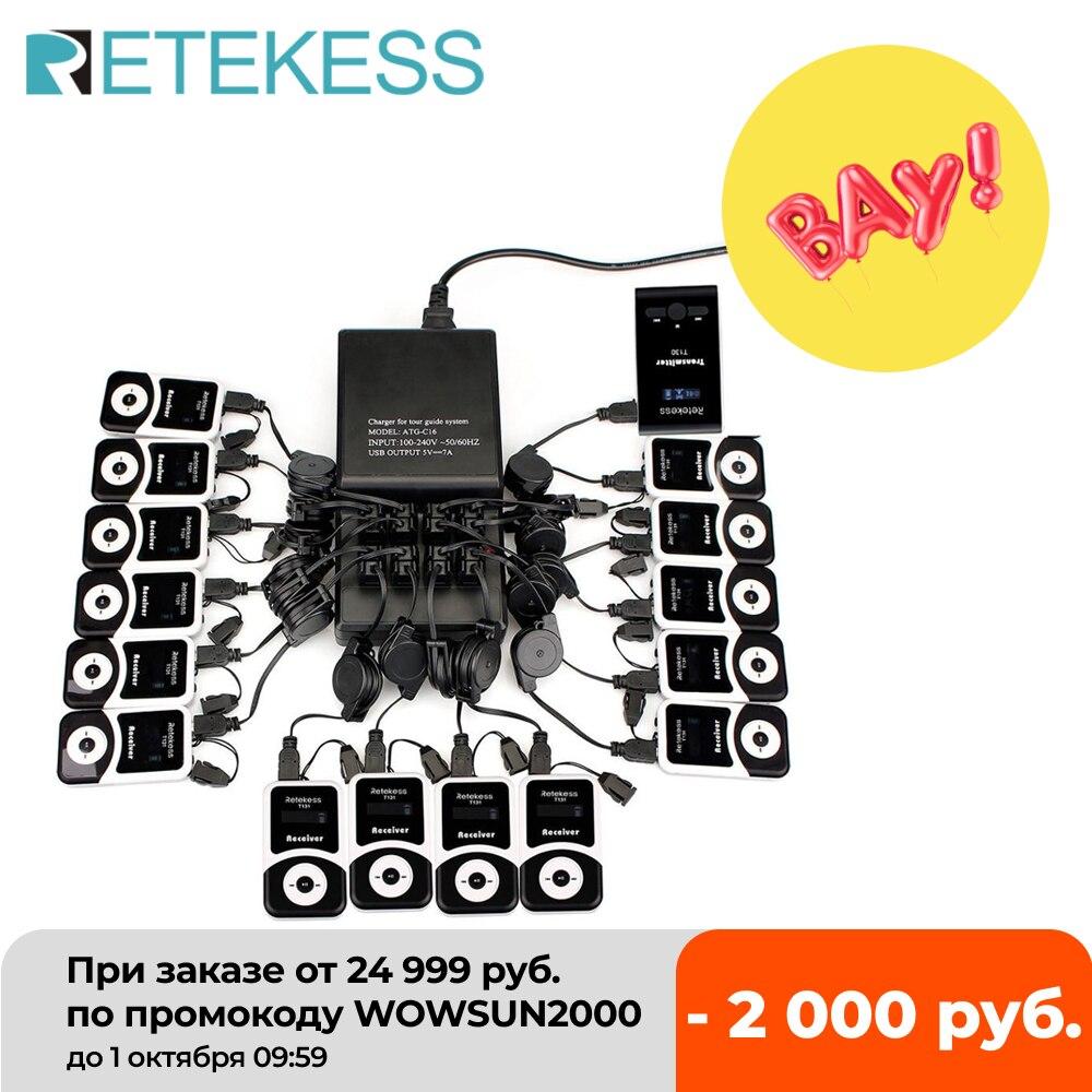 نظام مرشد سياحي Retekess T130 جهاز إرسال لاسلكي + 15 جهاز استقبال للنزهات مصنع تدريب الكنيسة ترجمة الدراجات