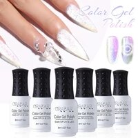 gel nail polish cat eye nail polish glitter shiny top coat nail gel uv light nail art non toxic for home diy nail salon shipping