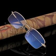 New Fashion Titanium Frame Reading Glasses Progressive Multifocal Presbyopic Glasses Women Men Anti Computer Blue Light Eyewear