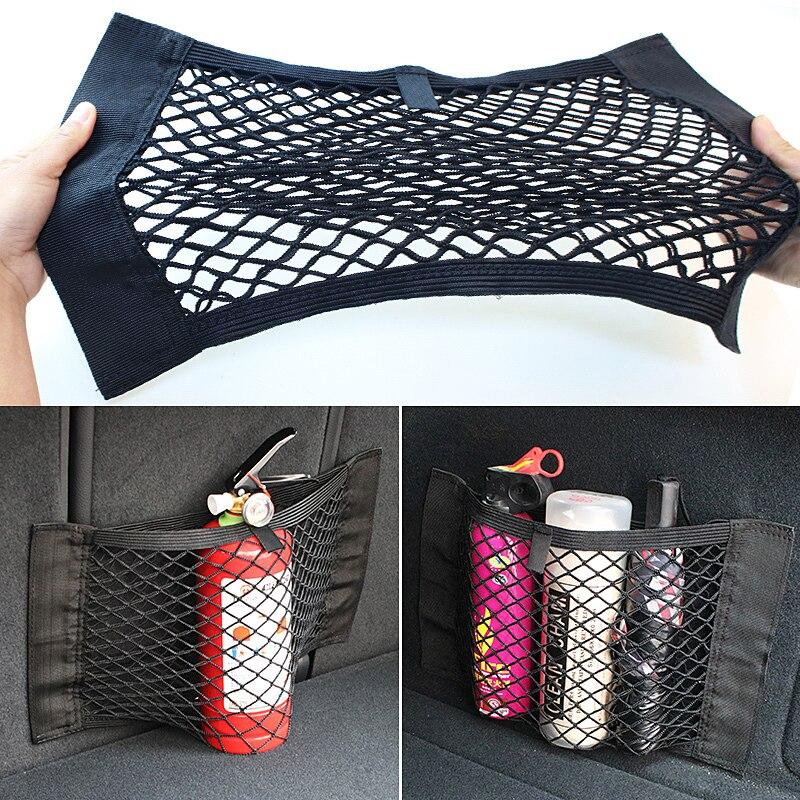 Car Back Rear Mesh Trunk Seat Elastic String Net Magic Sticker Universal Storage Bag Pocket  Auto  Seat Back Bag