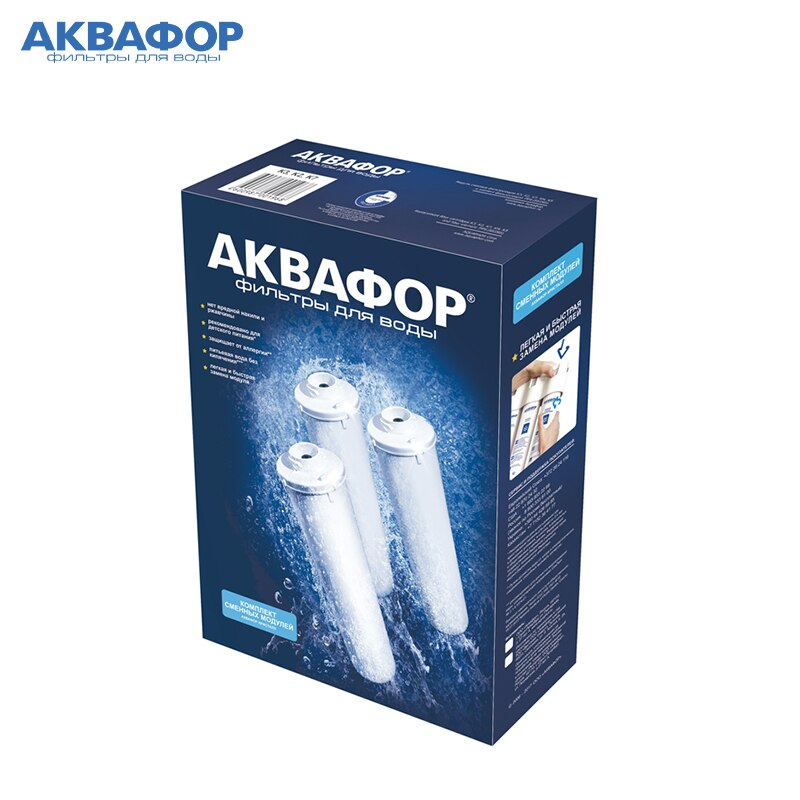 A set of modules of replaceable filter AQUAFOR k3-kn-k7 Water aquaphor interchangeable cartridge Filters sink
