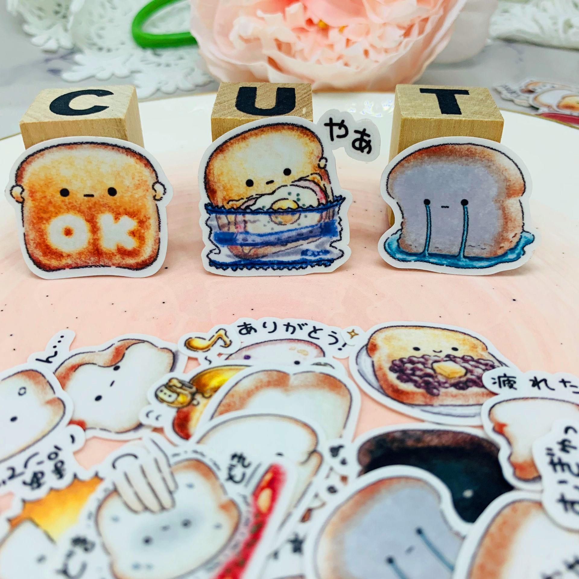 42 Uds. Cute tostar pan expression Papel Sellado pegatinas artesanías y Scrapbooking adhesivo decorativo de libro DIY papelería