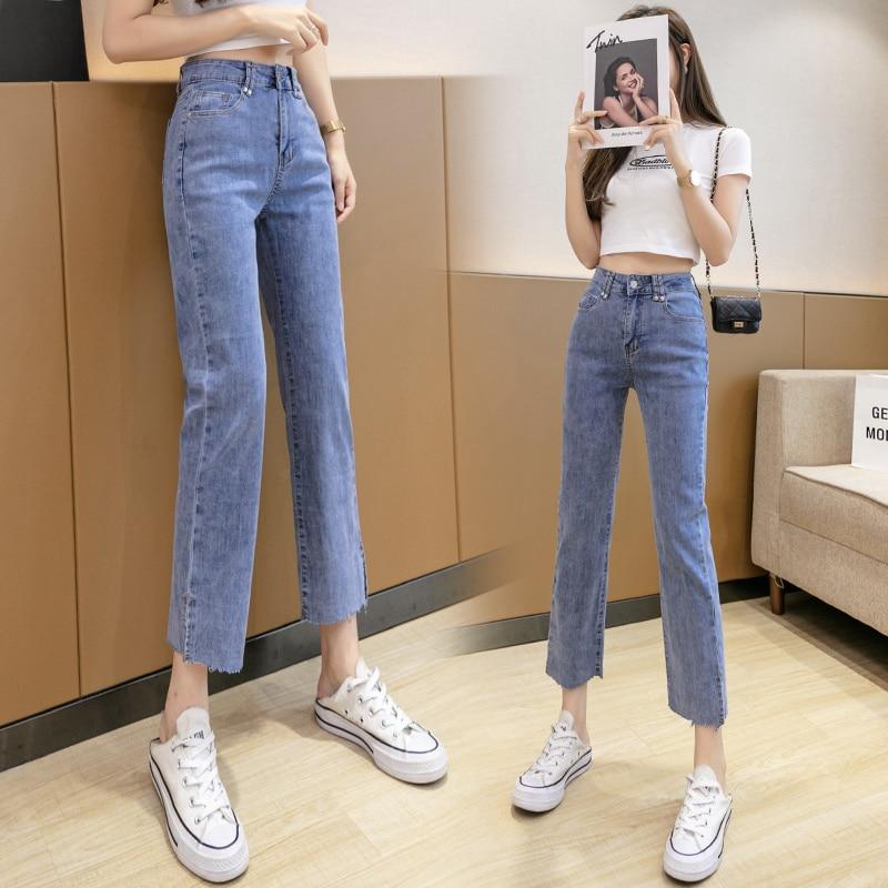 Split Stretch Harem Jeans Women's 2021 Autumn Korean Style Versatile High Waist Slimming and Straigh