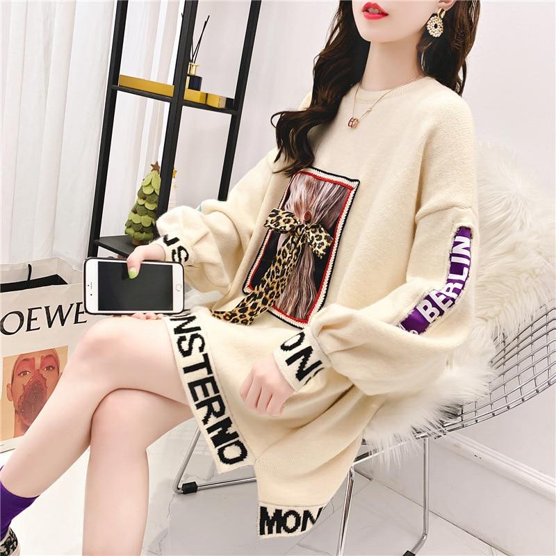 #1264 negro amarillo Beige suéteres para mujer Jersey cuello redondo suelto de gran tamaño Harajuku Streetwear tejido tapas suéter largo empalmado
