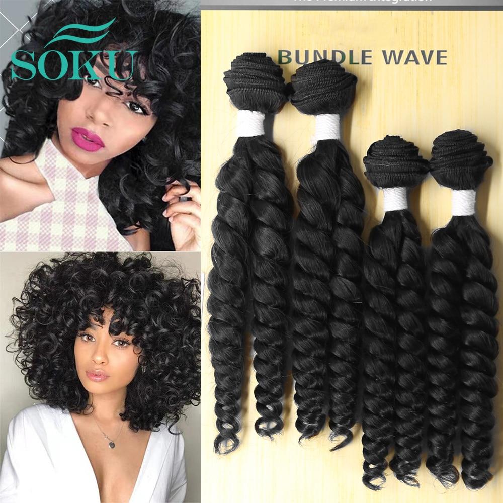 Funmi кудрявые волосы пряди для плетения волос удлинители черный цвет SOKU