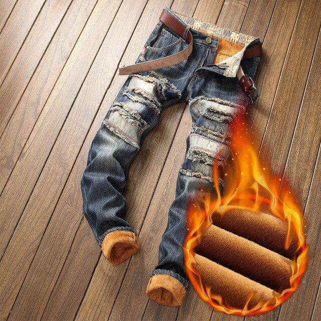 NEW Designer Fashion Streetwear Jeans 2