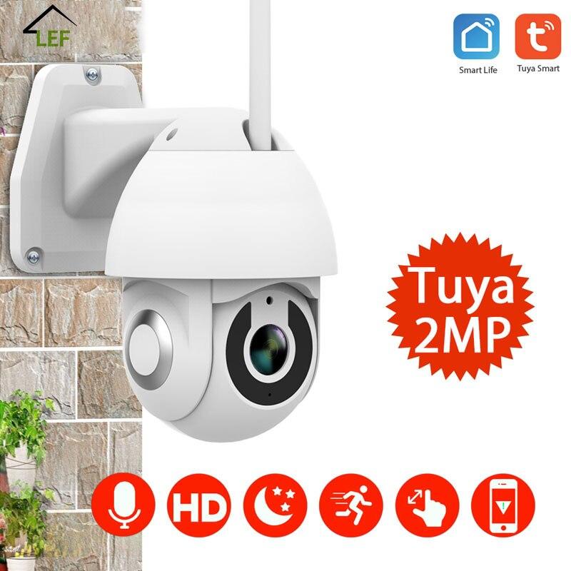 تويا 2MP 1080P في الهواء الطلق PTZ واي فاي كاميرا IP كاميرا مراقبة قبة السرعة مقاوم للماء شبكة واي فاي كاميرا