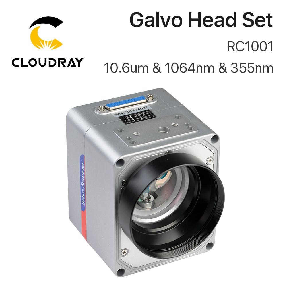 Cloudray RC1001 волоконный лазерный сканер Galvo набор головок 10.6um & 1064nm и 355nm 10 мм Гальванометр сканер с питанием