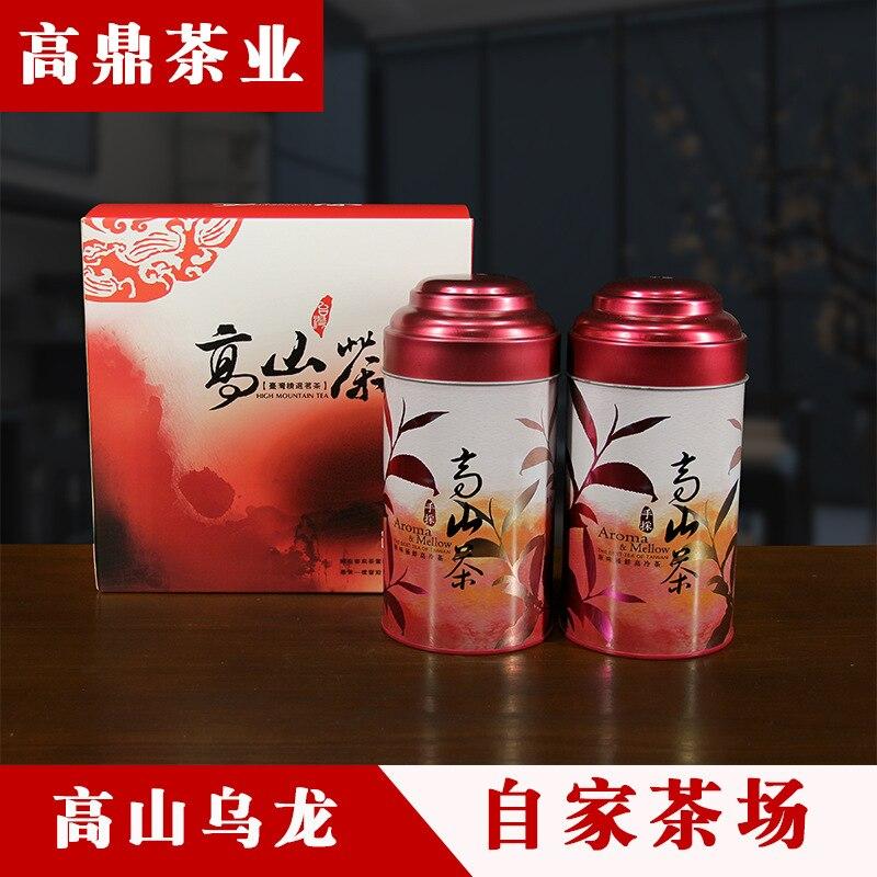 7A الشاي الطازج الجديد عالية النكهة المحمصة الشاي الأسود المحمص الشاي لإزالة السموم واضحة النار الرعاية الصحية فقدان الوزن الشاي