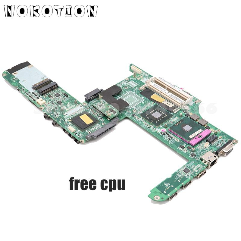 اللوحة الأم-NOKOTION-, لوحة أم للحاسوب المحمول Lenovo IdeaPad Y450 ، 31KL1MB0000 DA0KL1MB8E1 ، GM45 DDR3 وحدة المعالجة المركزية مجانية + لوحة الطاقة