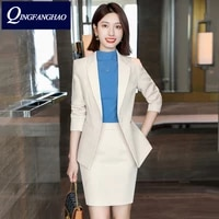 women office wear high quality long sleeve blazer and pant or skirt set ladies work wear set more size business suit as8862