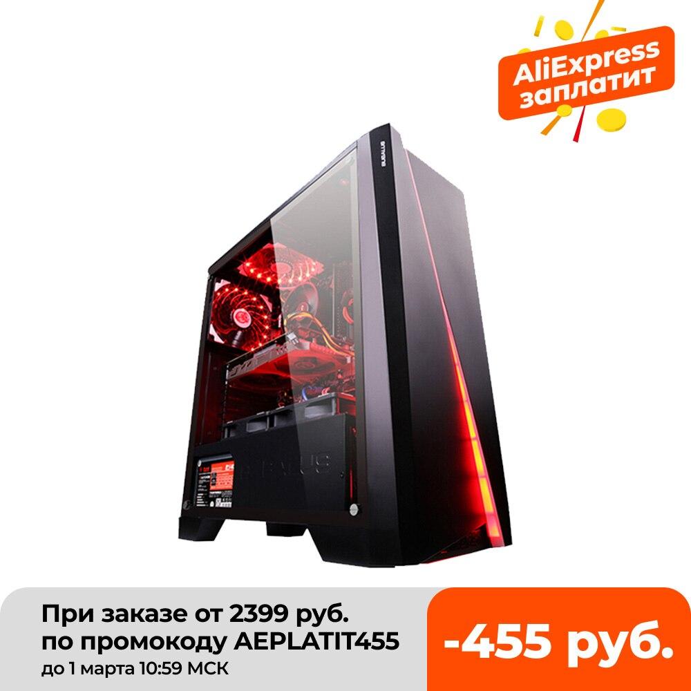 IPASON Office Desktop Computer Gaming Card rx550 Upgrade/RX560 4G AMD X4 860K/870K RAM D3/D4 8G 120G/240G SSD Cheap Gaming PC