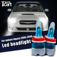Для Subaru legacy 2005 2006 2007 2008 2009 аксессуары Tcart светодиодный головной светильник низкого светильник высокого светильник HB3 9005 h7 лампы 6400LM 1 комплект