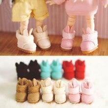 Ob11 zapatos botas de nieve 1/12 BJD holala tela chica mini salón muñeca zapatos accesorios de muñeca