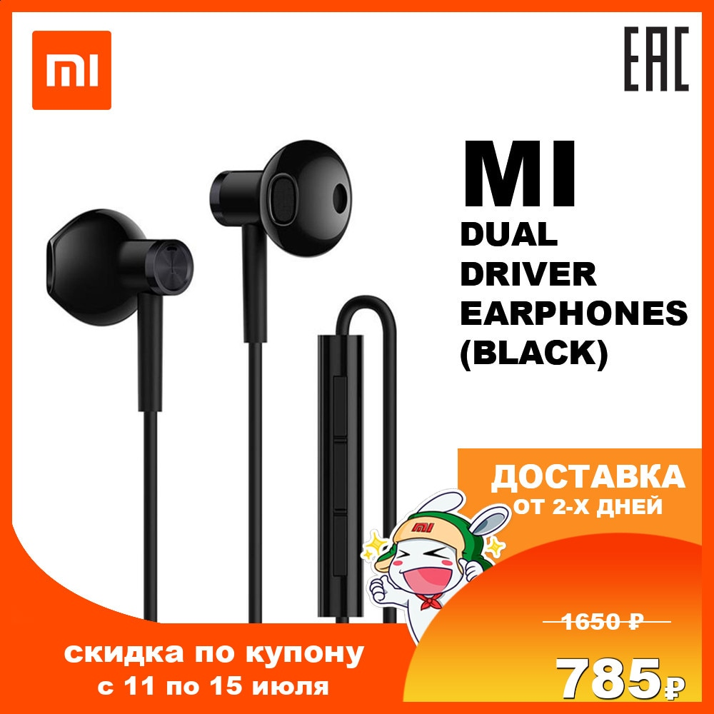 Mi Dual Driver Auriculares auriculares Xiaomi portátil Audio auriculares estéreo auriculares con micrófono Mi Dual Driver auriculares 3,5mm 3,5mm jack mini-Jack BRE01JV 17140 17141