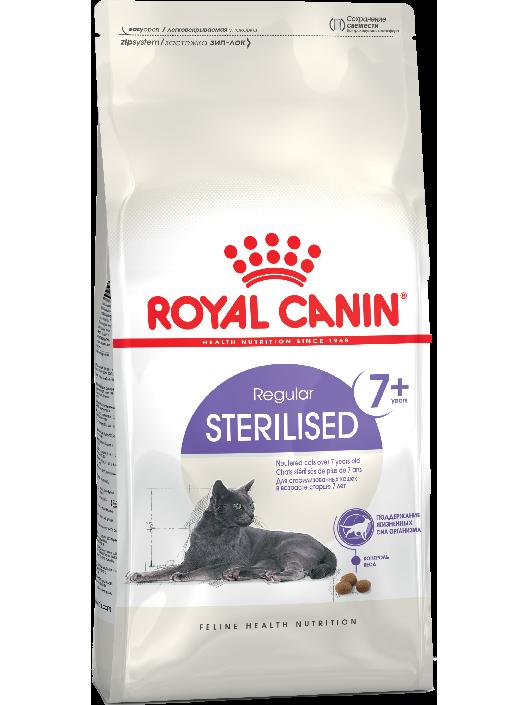 Royal Canin esterilizada 7 + для стерилизованных кошек и кастрированных котов старше 7 лет gato comida para gatos 1,5 кг