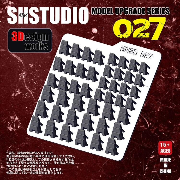 Sh studio modelo atualizar peças do detalhe 3d 027 para gundam modelo
