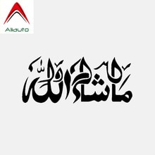Aliauto Personality Car Sticker Mashallah Islamic Art Arabic Vinyl Decoration Black/Silver Accessories PVC Decal,14cm*6cm