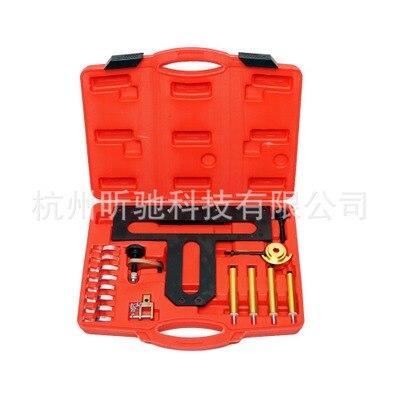 Kit de herramientas de ajuste de sincronización de motor para BMW N42 N46 Kit de herramientas de motores de Gas