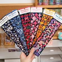 2 pcs Neon Garden Series Decorative laser Stickers Scrapbooking diy Stick Label Diary Stationery Album Journal Ribbons Sticker