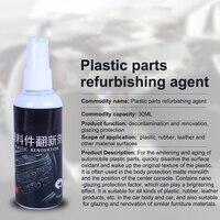 Чернение пластика и резины, заметно улучшает внешний вид #5