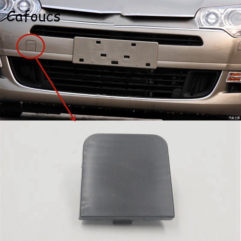 Cafoucs для Citroen C5 2008-2015, крышка автомобильного прицепа, передний бампер, тачскрин с крючком
