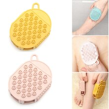 PVC Bath Body Brush Exfoliating Multifunctional Back Scrubber with Raised Particles for Men Women TH