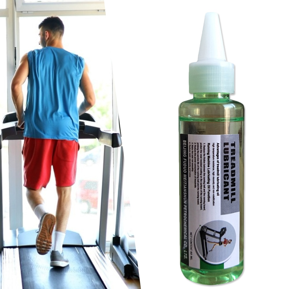 5PCS 60ML Treadmill Special Lubricant Treadmill Maintenance Oil Silicone Oil