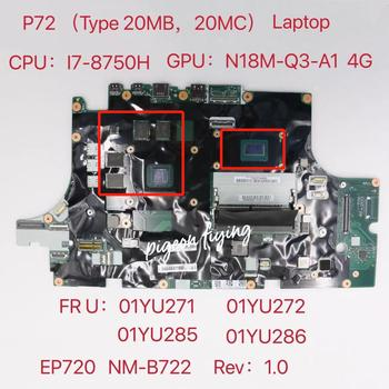 NM-B722  for Lenovo Thinkpad P72 (Type 20MB, 20MC) Laptop Motherboard CPU I7-8750H  GPU:N18M-Q3-A1 P6 4G FRU:01YU271 01YU272