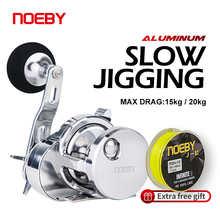 NOEBY Slow Jigging Fishing Reel 15kg 25kg Max Drag 5.2:1 Saltwater Trolling Aluminum Alloy Boat Lure Casting Fishing Reel