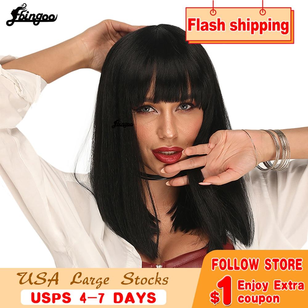 Ebingoo Cleopatra High Temperature Fiber Blonde Black Brown Short Straight Bob Synthetic Futura Wigs with Bangs for Women