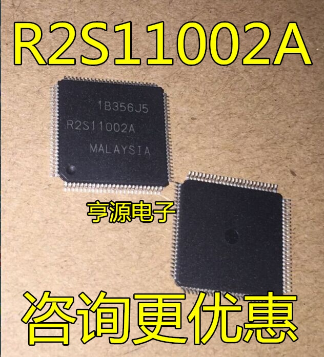 شحن مجاني R2S11002A R2S11002AFT IC 10 قطعة/الوحدة