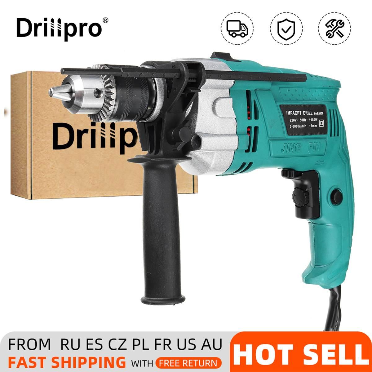Drillpro 1980 واط 3800 دورة في الدقيقة 220 فولت حفار كهربائي دقاق عدة يده حفر مسطح مطرقة دورانية متعددة الوظائف مقياس وجع مقود