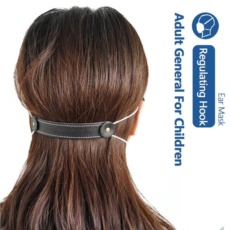 2pcs Mask Hook Ear Rope Hook Traceless Ear Protector Adjusting Buckle Ear Rope Extension Buckle