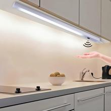 Lámpara de cocina de 5W 6W 7W iluminación LED del Gabinete sensor de barrido de mano regulable tira LED rígida de dormitorio Barra de armario tubo de luz