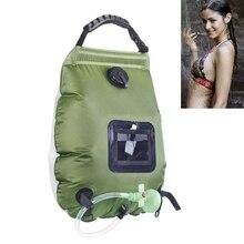 20L Camping en plein air douche sac à eau Camping alpinisme solaire sac de douche Portable en plein air bain eau sac de stockage Non toxique E