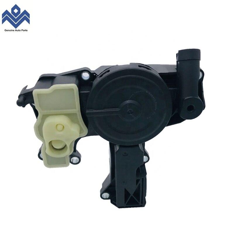 PCV Valve Assembly Oil Separator for Audi Volkswagen 06H 103 495